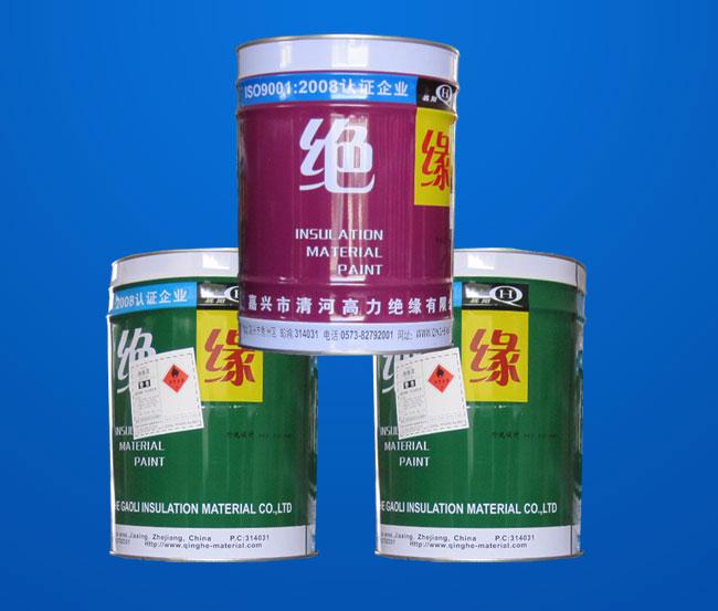 831-1环氧快固化浸渍树脂