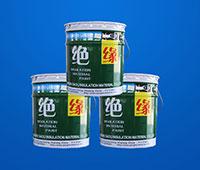 0840 200级无溶剂快固化浸渍树脂