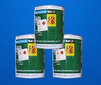 0840-A H级低温快固化浸渍树脂